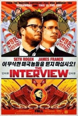 the interview movie poster james franco seth rogen