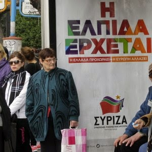 manifesto tsipras atene