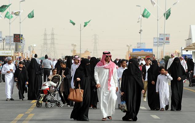 arabia saudita storia