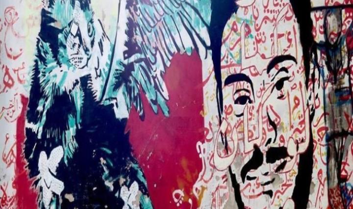 giulio regeni street art