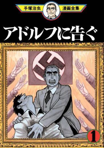 Copertina del primo volume della Storia dei Tre Adolf rappresentante il protagonista Sohei Toge che tiene fra le sue braccia il cadavere del fratello Isao.