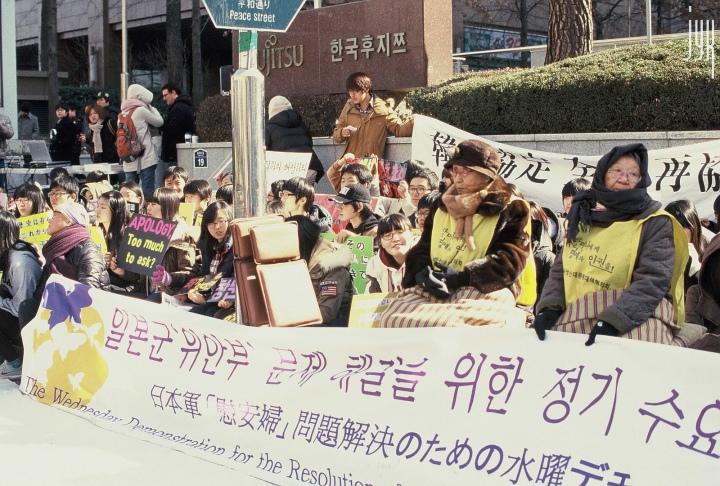 protesta comfort women