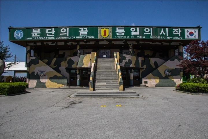 confine corea