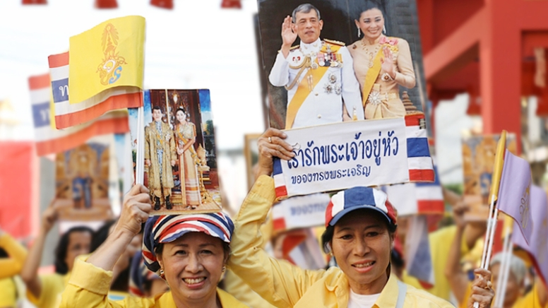 Fonte: The Nation Thailand